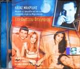 CD image ΣΤΟ ΦΩΣ ΤΟΥ ΦΕΓΓΑΡΙΟΥ ΤΡΑΓΟΥΔΟΥΝ ΠΥΞ ΛΑΞ ΣΠΑΝΟΥ ΜΑΚΡΙΔΗΣ - (OST)