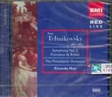 CD image TCHAIKOVSKY / MUTI / SYMPHONY NO 5 FRANCESCA