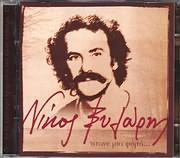 CD image NIKOS XYLOURIS / ITANE MIA FORA - TA 40 KALYTERA TRAGOUDIA (2CD)