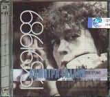 DIMITRA GALANI / <br>EIKONES STON HRONO 40 IHOGRAFISEIS 1969 - 1989 (2CD)