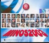 CD image MINOS 2003 - 35 MEGALES EPITYHIES - (VARIOUS) (2 CD)