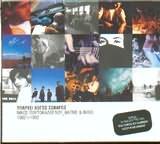 CD image NIKOS PORTOKALOGLOU FATME KAI FILOI / YPARHEI LOGOS SOVAROS 1982 - 1992