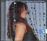 CD image ANTZELA DIMITRIOU / OPOU PAEI I KARDIA