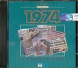CD image ΧΡΥΣΗ ΔΙΣΚΟΘΗΚΗ 1974 - (VARIOUS)