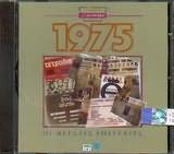 ΧΡΥΣΗ ΔΙΣΚΟΘΗΚΗ 1975 - (VARIOUS)