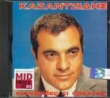 STELIOS KAZANTZIDIS / <br>NYHTERIDES KI ARAHNES
