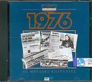CD image ΧΡΥΣΗ ΔΙΣΚΟΘΗΚΗ 1976 - (VARIOUS)