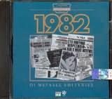 CD image HRYSI DISKOTHIKI 1982 - (VARIOUS)
