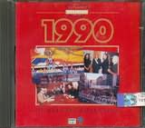 CD image ΧΡΥΣΗ ΔΙΣΚΟΘΗΚΗ 1990 - (VARIOUS)