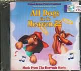 CD image ALL DOGS GO TO HEAVEN 2 - (OST)