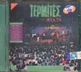 CD image TERMITES AND FILOI / TSIMENTENIO KONTSERTO