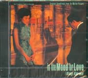 CD image IN THE MOOD FOR LOVE - (OST)