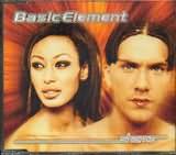 CD image BASIC ELEMENT / SHAME (CD SINGLE)