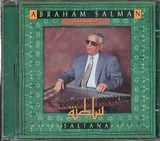 CD image ABRAHAM SALMA / SALTANA