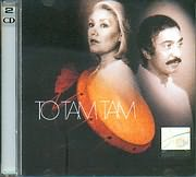 MARINELLA HATZIS / <br>TO TAM TAM (2CD)