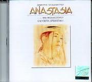 CD image ÄÇÌÇÔÑÇÓ ÐÁÐÁÄÇÌÇÔÑÉÏÕ / ÁÍÁÓÔÁÓÉÁ - (OST)