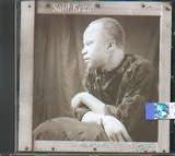 CD image SALIF KEITA / THE MANSA OF MALI A RETROSPECTIVE