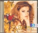 CD image SABRINA / EGO THA EIMAI EDO