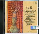 CD image ΤΣΙΦΤΕΤΕΛΙΑ ΤΑ 14 / ΚΑΖΑΝΤΖΙΔΗΣ ΣΑΚΕΛΛΑΡΙΟΥ ΛΑΜΠΡΑΚΗ Κ Α - (VARIOUS)