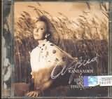 CD image ΑΛΕΚΑ ΚΑΝΕΛΛΙΔΟΥ / ΤΑ ΠΡΩΤΑ ΜΟΥ ΤΡΑΓΟΥΔΙΑ