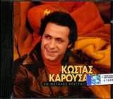 KOSTAS KAROUSAKIS / <br>20 MEGALES EPITYHIES