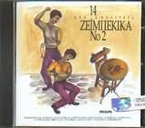 CD image ΖΕΙΜΠΕΚΙΚΑ 14 ΑΠΟ ΤΑ ΚΑΛΥΤΕΡΑ Ν 2 - (VARIOUS)