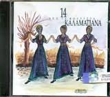 CD image ΚΑΛΑΜΑΤΙΑΝΑ 14 ΑΠΟ ΤΑ ΚΑΛΥΤΕΡΑ