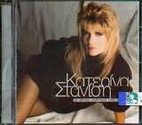 CD image ΚΑΤΕΡΙΝΑ ΣΤΑΝΙΣΗ / ΟΙ ΧΡΥΣΕΣ ΕΠΙΤΥΧΙΕΣ ( 82 - 95)
