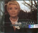 CD image ΜΑΡΙΝΕΛΛΑ / ΤΡΑΓΟΥΔΑ ΓΙΩΡΓΟ ΖΑΜΠΕΤΑ ΚΑΙ ΑΚΗ ΠΑΝΟΥ