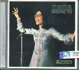 CD image NANA MOUSHOURI / RESITAL 70