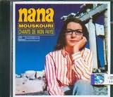 CD image NANA MOUSHOURI / CHANTS DE MON PAYS