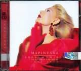 CD image MARINELLA / I FONI KAI O MYTHOS / 30 HRONIA TRAGOUDI (2CD)