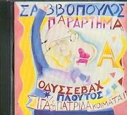 CD image �������� ����������� / ��������� / ��������� - ������� - ���� � ������� ��������