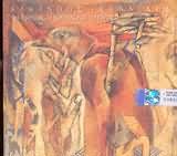 CD image ΑΛΚΙΝΟΟΣ ΙΩΑΝΝΙΔΗΣ / Ο ΔΡΟΜΟΣ Ο ΧΡΟΝΟΣ ΚΑΙ Ο ΠΟΝΟΣ