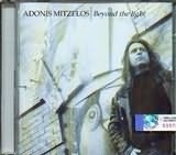 CD image ANTONIS MITZELOS / BEYOND THE LIGHT