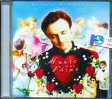 CD image GORAN BREGOVIC / MUSIC FOR FILMS
