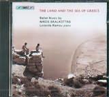 SKALKOTTAS NIKOS SKALKOTAS / <br>BALLET MUSIC / <br>LORENDA RAMOU PIANO