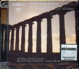 SACD image SKALKOTTAS NIKOS SKALKOTTAS / PIANO CONCERTO N 2 CON. 2 PIANO AND ORCHESTRA - MADGE PIANO (SACD)