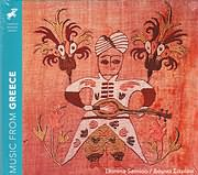 CD image for DOMNA SAMIOU / MUSIC FROM GREECE - MOUSIKI TIS ELLADAS