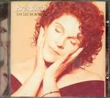 CD image SOFIA VOSSOU / OLA EDO THA MEINOUN
