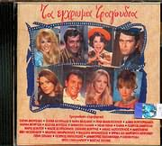 CD image �� ������� ��������� - (OST)