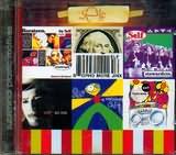 CD image SELF / SUBLIMINAL PLASTIC MOTIVES