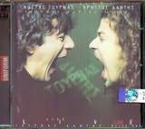 CD image HRISTOS DANTIS - KOSTAS TOURNAS / LIVE