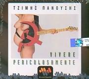 CD image ΤΖΙΜΗΣ ΠΑΝΟΥΣΗΣ / VIVERE PERICOLOSAMENTE