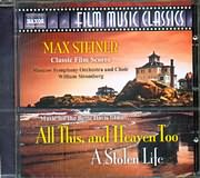 CD image ALL THIS AND HEAVEN TOO - A STOLEN LIFE - (OST)
