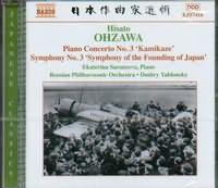 CD image OHZAWA HISATO / PIANO CONCERTO N 3 KAMIKAZE SYMPHONY N 3 OF THE FOUNDING OF JAPAN