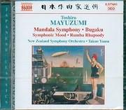 CD image TOSHIRO MAYUZUMI / MANDALA DYMPHONY - BUGAKU - SYMPHONIC MOOD - RUMBA RHAPSODY / TAKUO YUASA