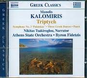 CD image ΜΑΝΩΛΗΣ ΚΑΛΟΜΟΙΡΗΣ - MANOLIS KALOMIRIS / TRIPTYCH - SYMPHONY N 3 PALAMIAN - TREE GREEK DANCE - PSAR