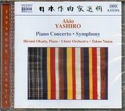 CD image AKIO YASHIRO / PIANO CONCERTO - SYMPHONY / OKADA - YUASA