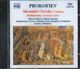 CD image PROKOFIEV / ALEXANDER NEVSKY OP.78 - PUSHKINIANA / YABLONSKY